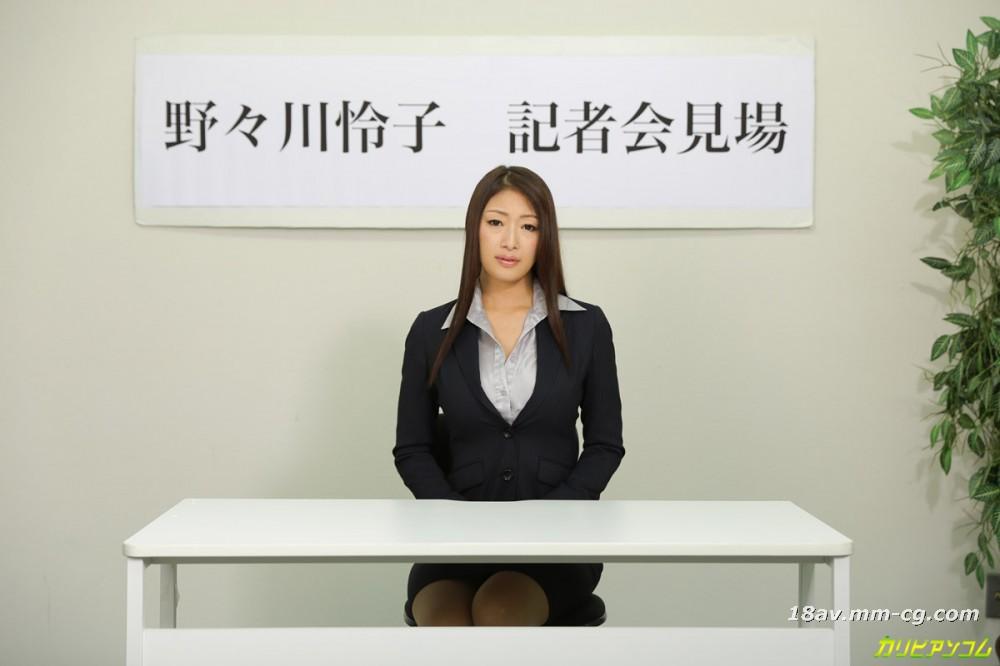 Xiao Zaochuan Pityの場合は最新のカリブ海092114-695の美しさのメンバーのH