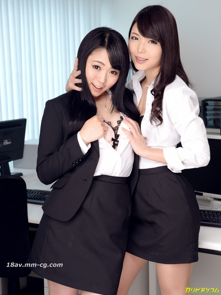 The latest Caribbean 092714-700 The secret of the two people in the workplace 筱 Mekumi, Kawagoe Yui
