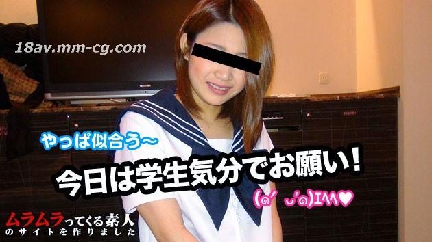 最新のムラムラ101414_142友達のセカンドセーラー服デビュー