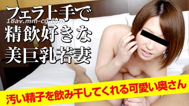 The latest pacopacomama 101714_270 fine drink married woman 47 Kitagawa Marina
