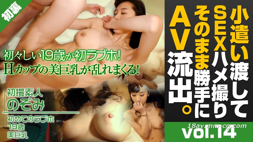 The latest xxx-av 21767 early in the beginning, the lover hotel 19-year-old beauty out of three bursts