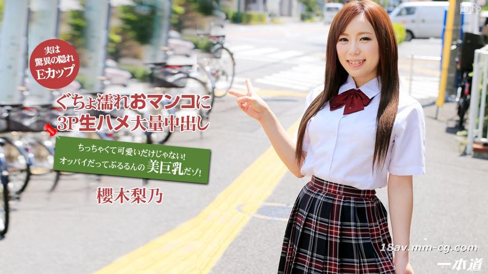 最新の1つ、102514_910桜木は、店舗内に多数ある3Pです。