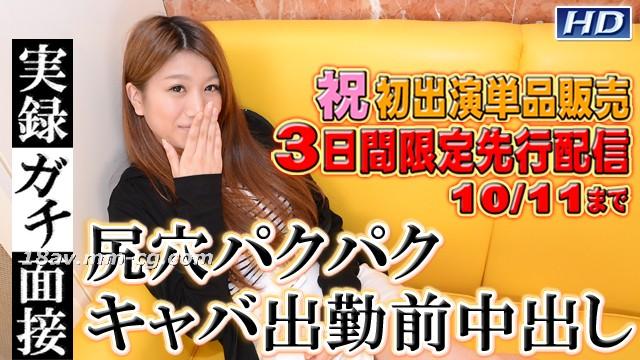 The latest gazichin! gachi778 Yuko Recorded gachin face 45