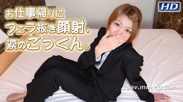 The latest gachin daughter! Gachi 790 Yuko