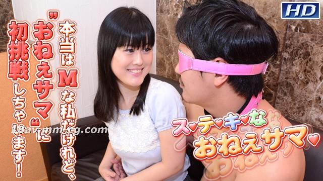 The latest gazichin girl! gachi791 Xiaochun 10