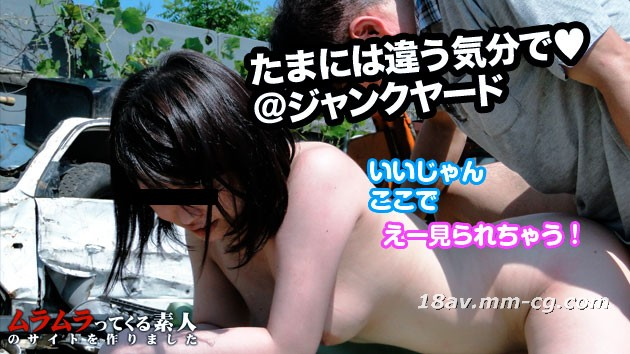 Latest muramura.tv 112514_160 Driving in the wild to enjoy a thrilling journey of rape
