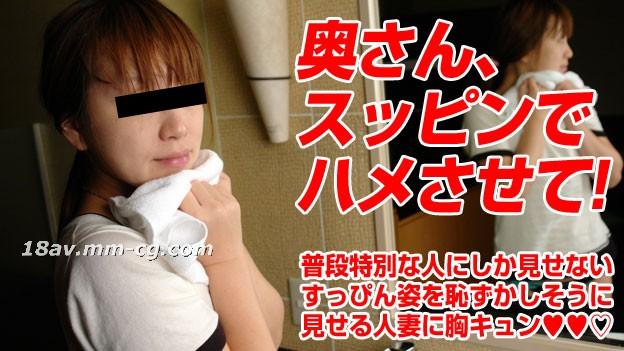 The latest pacopacomama 111314_286 full body sexy with a beautiful woman Kawashima Yuri
