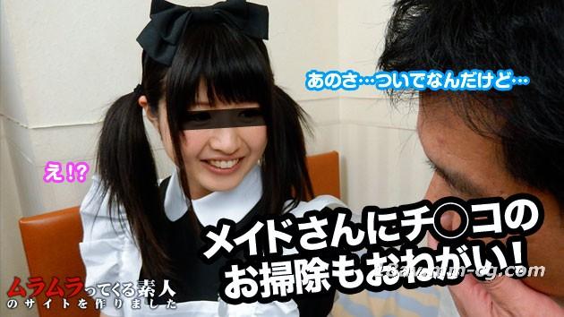 最新のmuramura 122514_169はメイド、しもべの使い方をもっと詳しく