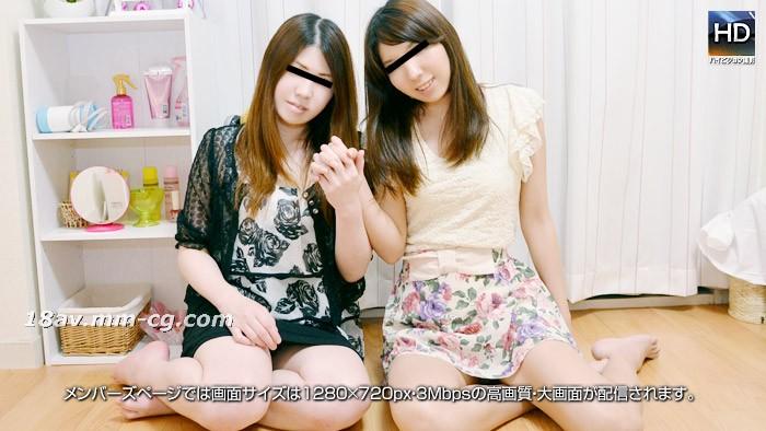 The latest 1000 people 斩 150119 love lesbian couple tonight 3P