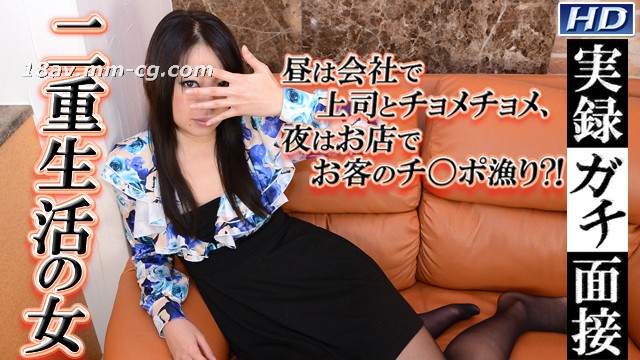 The latest gachin mother! gachi810 - real record face to face 54- hatsune