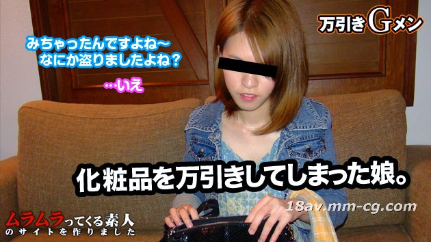 Latest muramura 012215_181 First time facing students plagiarism