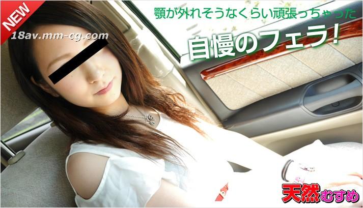 The latest natural amateur 010915_01 Summer lover hotel no good memories Zhongyuan Yuli