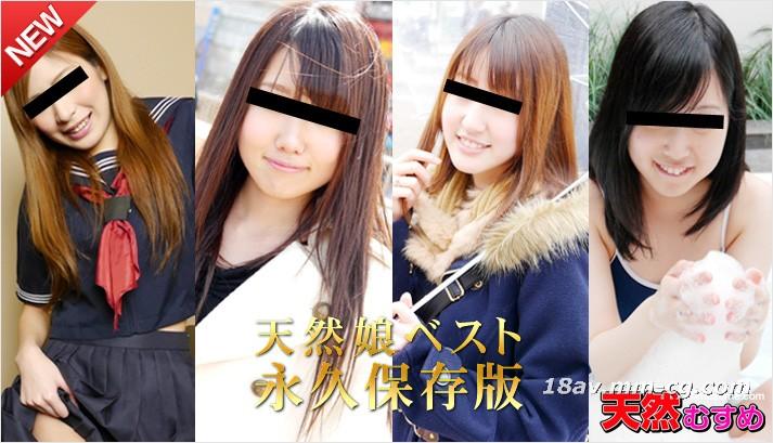 Newest Natural Amateur 123014_01 2014 Best Amateur Movie Permanent Edition: Mika Sawano, Atsumi Kiyama, Akiyoshi, Miyu Shimazaki