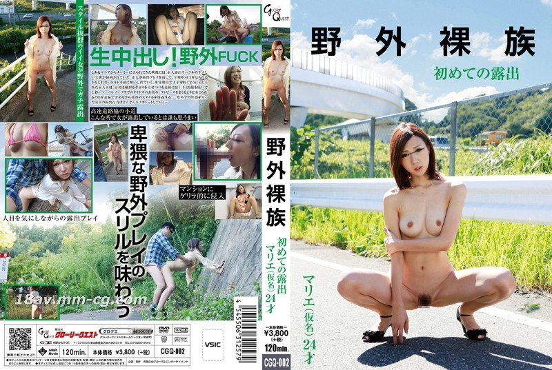 Outdoor naked family, first naked, Zhen Lihui (a pseudonym) 24 years old
