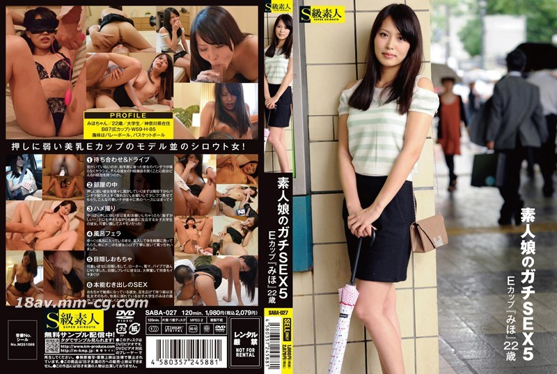 """Amateur Sister's real SEX5 E cup """"Misui"""" 22 years old"""