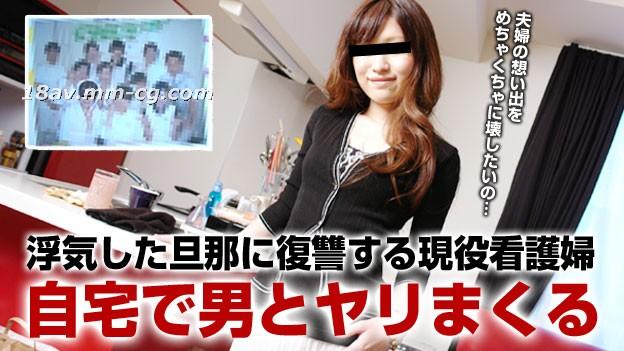 最新pacopacomama 063015_443 人妻自宅 自宅看護師 矢島香代子