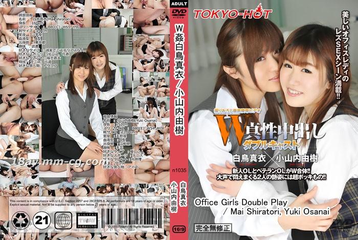 Tokyo Hot n1035 W Gang Swan Mai-Koyama Yuuki Mai Shiratori-Yuki Osanai