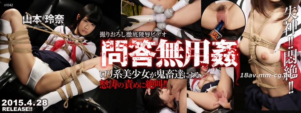Tokyo Hot n1042 questions and answers rape Yamamoto Reina