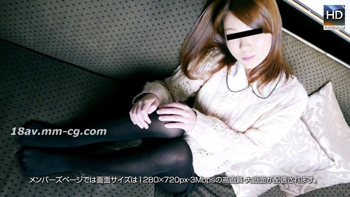 The secret of the latest 1000 people 斩 150805kasumi boyfriend