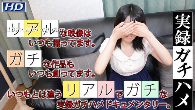 最新ガチン母!gachi837実記録クロス39ナイナジ