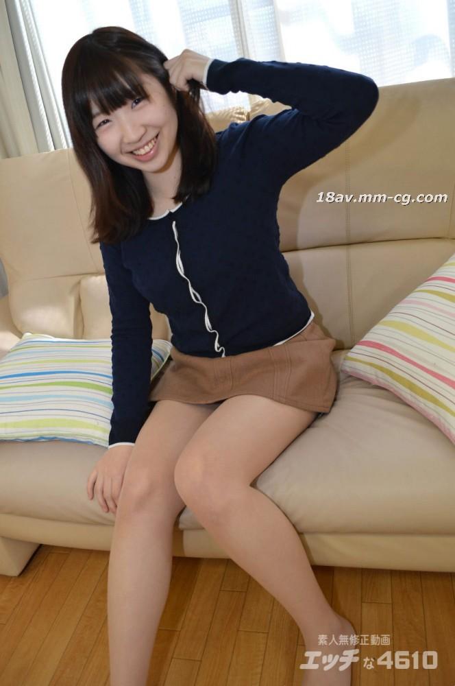 最新H4610 ori1363 村上 陽菜 Hina Murakami