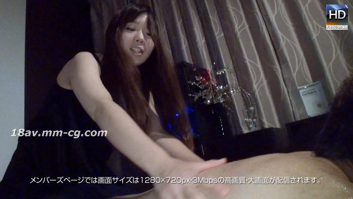 The latest mesubuta 150415_936_01 aroma beauty salon obscenity scent