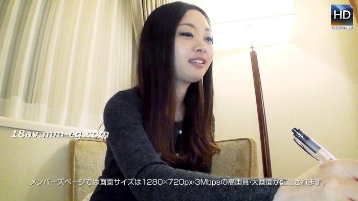 "The free excuse of the latest mesubuta 150427_941_01 ""Reader Inquiry"" Ueda"