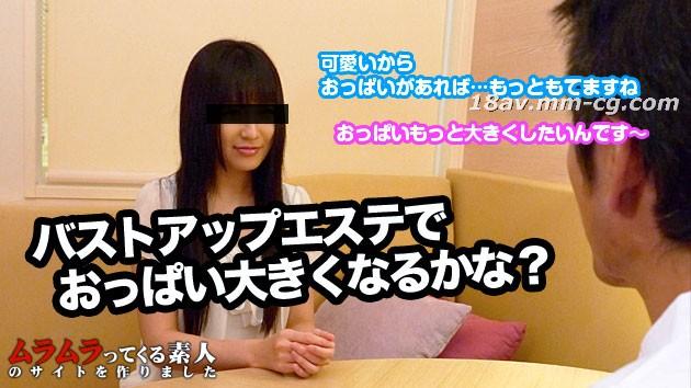 Latest muramura 050915_227 beauty salon with chest massage