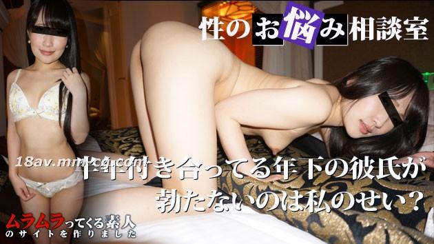 Latest muramura.tv 073015_262 Masterpiece OL OL Saidada