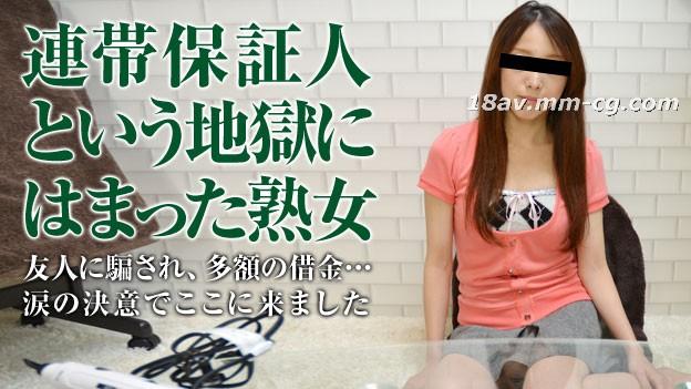 [无码]最新pacopacomama 071415_452 连带保证人地狱熟女 田边 Manami