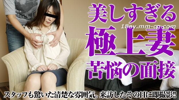 The latest pacopacomama 072515_460 upper ball beauty MILF first shooting shame Moriyama Aiko