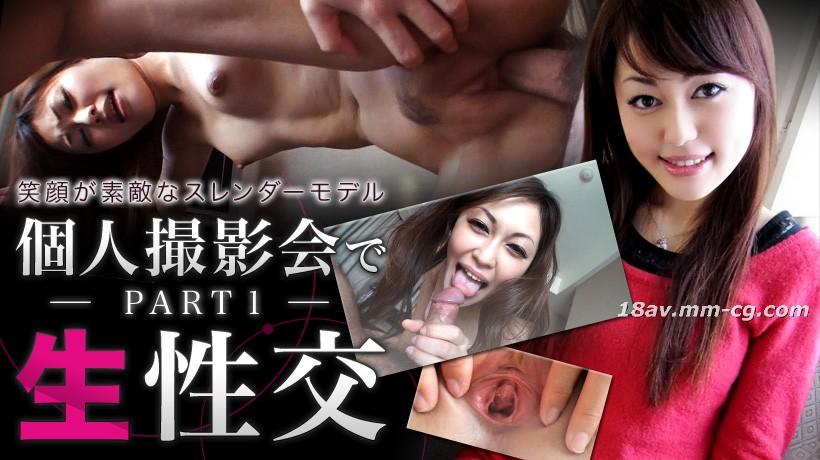 最新のxxx-av.22111-春奈HD個人撮影会、性交PART1