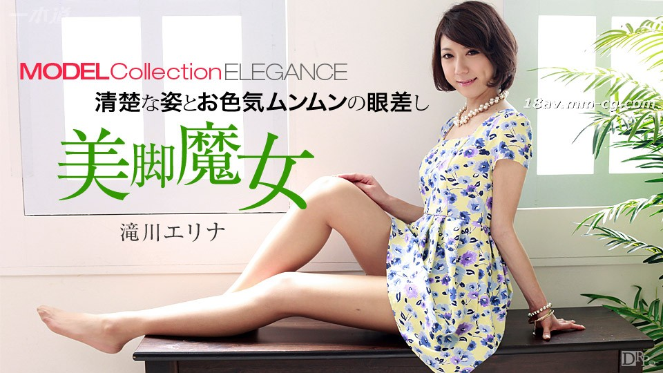 The latest one 081615_135 Supermodel series Beautiful feet witch Suichuan