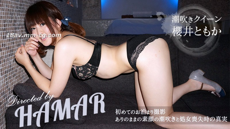 Latest Caribbean 030415-820 AV actress SEX by HAMAR 9 Sakurai