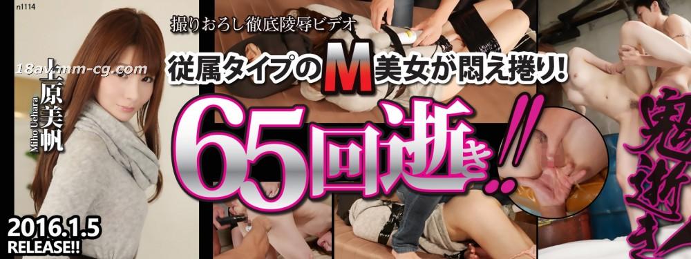 Tokyo Hot n1114 Kijima Uehara Miho