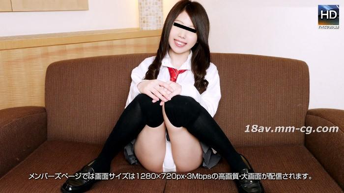 The latest 1000 people Zan 150619hina horny school girls