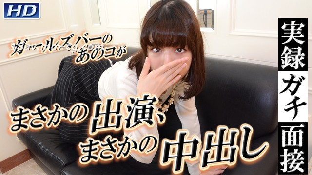 The latest gachin mother! gachi917 real record face 76 poetry