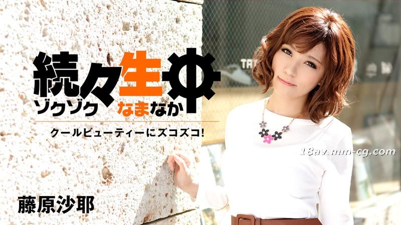 Latest heyzo.com 0942 Yayoi Nakade Shinohara Saya