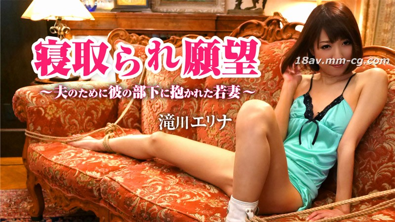 Latest heyzo.com 1004 Aoi Takigawa Ayukawa