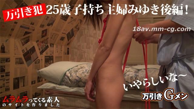 最新muramura 010516_334 25歲主婦後編