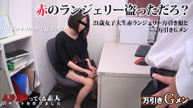 The latest muramura 112115_314 21-year-old woman's big student record