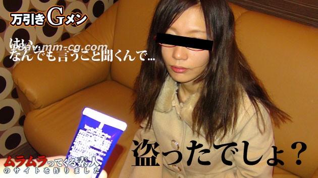 The latest muramura 120315_319 25-year-old housewife
