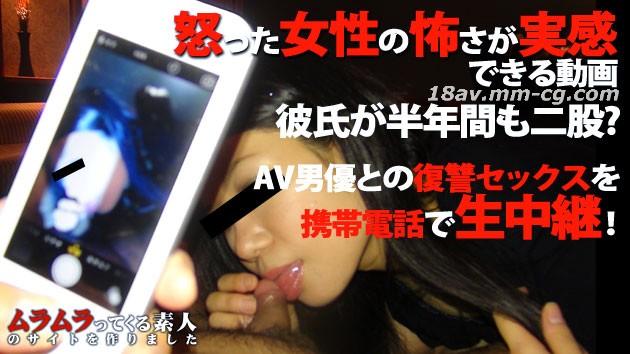 最新のmuramura.tv 090115_276ライブ