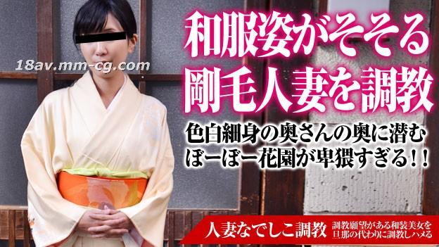 最新pacopacomama 092415_496 人妻調教 森本洋子