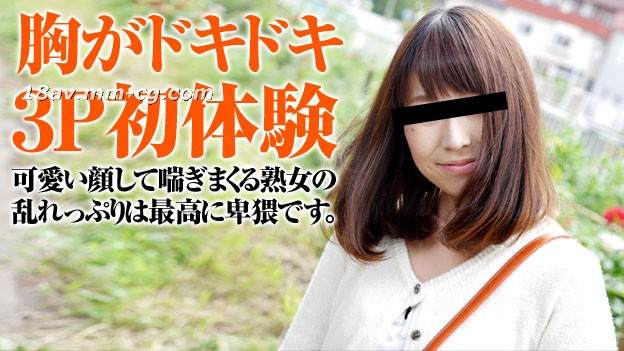 The latest pacopacomama 100815_505 mature 3P first experience Iwata