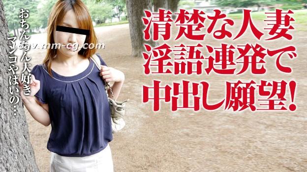 最新のpacopacomama 102215_513淫語连络痴女出カワシマユーリ