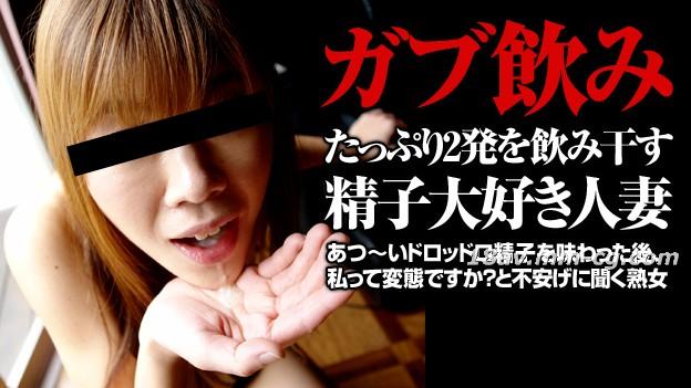 The latest pacopacomama 111215_527 sperm favorite wife Marika Takahashi