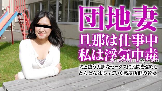 最新のpacopacomama 111315_528-529 Tuandi妻田村みゆき