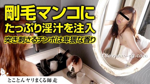 Latest pacopacomama 120315_541 horny mature woman Nakadashi Hirosawa Hirosawa