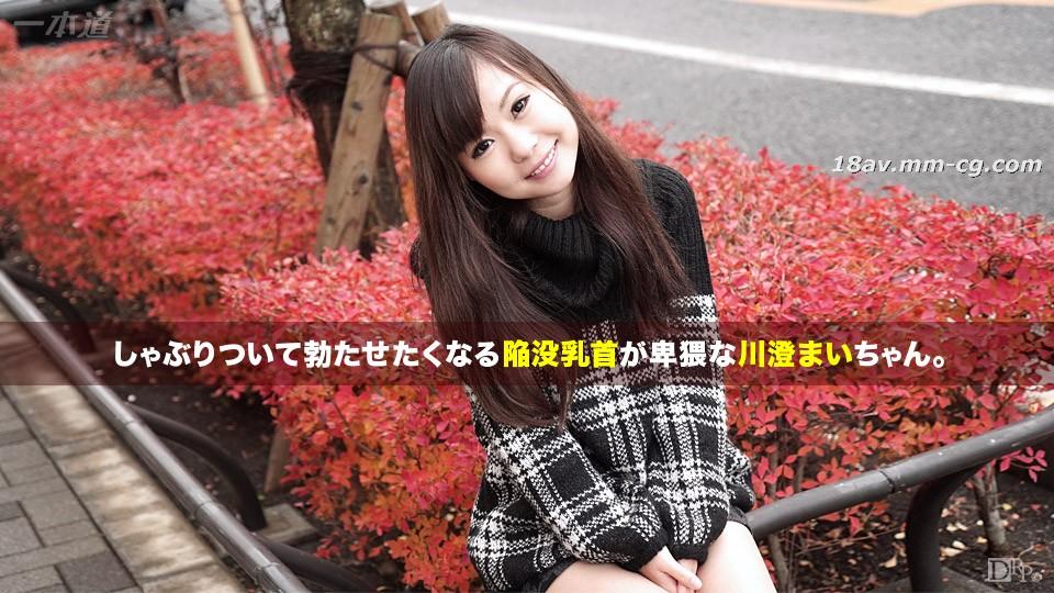 The latest straight 091115_151 beauty small breasts sensitivity Kawasumi
